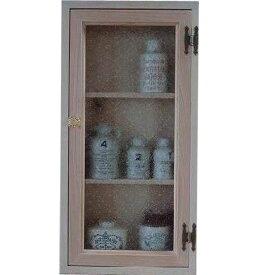 無塗装白木 フローラガラスのキャビネット背板つき パンプキンノブ・マグネット仕様(30×10×60cm)(ニッチ用埋め込みタイプ) 北欧 オーダーメイド 1134626