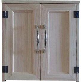 キャビネット w30d22h32cm 無塗装白木 木製製扉 ボックスキャビネット 木製 ひのき ハンドメイド オーダーメイド