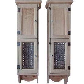 スリムキャビネット 2個セット w20d15h60cm 無塗装白木 ペグ付き 木製扉&チェッカーガラス扉 オーダーメイド