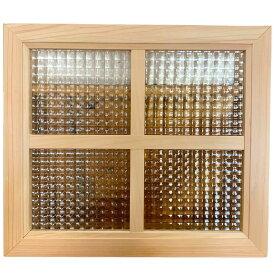 室内窓 無塗装白木 チェッカーガラス 片面桟入り 40x2x35 cm 木製 ひのき ハンドメイド オーダーメイド 1191921