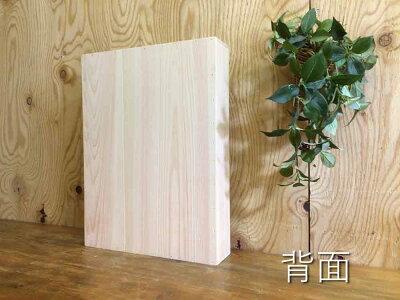 キーボックス木製扉無塗装白木30×7×40cm扉の厚み2cmシルバーフック陶器のつまみ木製ひのきハンドメイドオーダーメイド