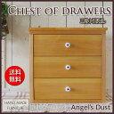 三段小引き出し 木製 ひのき ナチュラル アンティーク調家具 ドロワー チェスト 41×28×39cm 受注製作