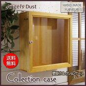 コレクションケース木製ひのきナチュラル透明ガラス扉四角い壁掛けディスプレイケース30×7×30cmガラスケース
