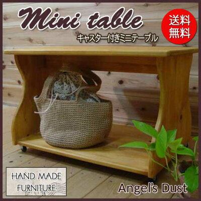 テーブル木製ひのきナチュラル幅広タイプミニテーブルちゃぶ台67×42×42cmキャスターつき