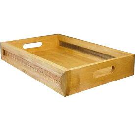 トレイ チェッカーガラス ナチュラル w45d30h7.5cm トレー BOX型 おぼん 国産ひのき 木製 オーダーメイド 1191921