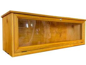 キャビネット 横型 透明ガラス 80x27x26cm ナチュラル 上から開く扉 木製 ひのき ハンドメイド オーダーメイド 1220163 1213019