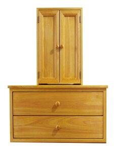 ペットのお仏壇とチェストのセット 木製つまみ 二段引出し 木製 ひのき ハンドメイド オーダーメイド 1582810