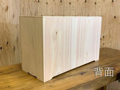 ペットのお仏壇横型可動棚白ツマミチェッカーガラスライトオーク52x22x32cm木製ひのきハンドメイドオーダーメイド