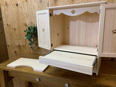 ペットのお仏壇ライトオーク46×26×53cm肉球くりぬき引き出しスライド棚取り外し可能棚木製取手木製ひのきハンドメイドオーダーメイド