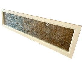 ガラスフレーム フローラガラス 片面仕様 80×20cm アンティークホワイト 木製 ひのき ハンドメイド オーダーメイド 1191921