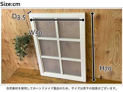 室内窓,フィックス窓,FIX窓,ニッチ窓,採光窓,屋内窓,はめ殺し窓,固定窓,吹き抜け用