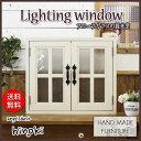 室内窓 採光窓 フローラガラス扉 木製ひのき 53×6×45cm・厚み3cm 両面仕様 桟入り アイアン取っ手つき 北欧 アンティークホワイト 受…