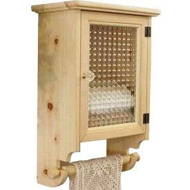 タオルストッカー 木製 ひのき チェッカーガラス扉 三つ折りサイズ タオルハンガーつき(ライトオーク) オーダーメイド