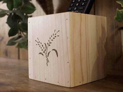 ペンスタンドライトオーク麦の穂ペン立て鉛筆立てリモコンラック整理スタンド北欧木製ひのきハンドメイドオーダーメイド