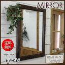 ミラー 木製 ひのき 木製フレームミラー 鏡 壁掛けミラー 45×2×60cm ダークブラウン 受注製作