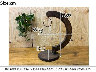 バナナスタンドダークブラウンw23d17h36cmバナナホルダー木製ひのきハンドメイドオーダーメイド12201631213019