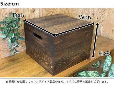 木箱二方桟蓋つきカントリーウッドボックスダークブラウン36×26×28cm収納箱木製ひのきハンドメイドオーダーメイド