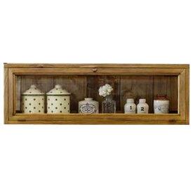 キャビネット 透明ガラス扉 アンティークブラウン w80d17h26cm 横型 ニッチ用埋め込み 真鍮取っ手 木製 ひのき オーダーメイド 1134626