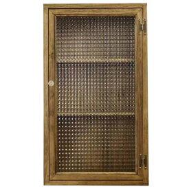 キャビネット 木製 ひのき ニッチ用埋め込みタイプ チェッカーガラス扉 背板付き パンプキンノブ 真鍮丁番 アンティークブラウン オーダーメイド 1134626