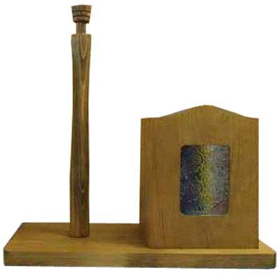 キッチンペーパースタンド木製ひのきフローラガラスアメリカンサイズ280mmラップホルダー(アンティークブラウン)