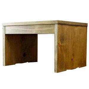 踏み台 木製 ひのき 角型スツール 子供椅子 サポートチェア 補助椅子 玄関椅子 40×30×25cm(アンティークブラウン) オーダーメイド 1509042