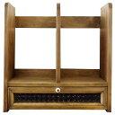 ブックスタンド 木製 ひのき チェッカーガラス引き出しつき 本棚 アンティークブラウン オーダーメイド 1191921