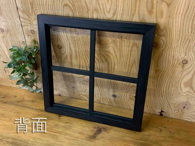 FIX窓・室内窓両面桟入り透明ガラス50x3.5x50cmブラックステイン木製ひのきハンドメイドオーダーメイド