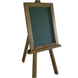 アンティークブラウン 木製イーゼル&グリーンボード(黒板)セット メニュースタンド オーダーメイド 1220163 1213019