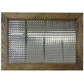 ガラスフレーム アンティークブラウン チェッカーガラス(50×35cm) 北欧 オーダーメイド 1191921