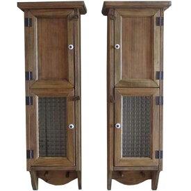 スリムキャビネット 2個セット w20d15h60cm アンティークブラウン 木製扉&チェッカーガラス扉 ペグつき オーダーメイド 1134626