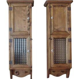 スリムキャビネット 2個セット w20d15h60cm アンティークブラウン 木製扉&チェッカーガラス扉 背板つき ペグつき オーダーメイド 1134626