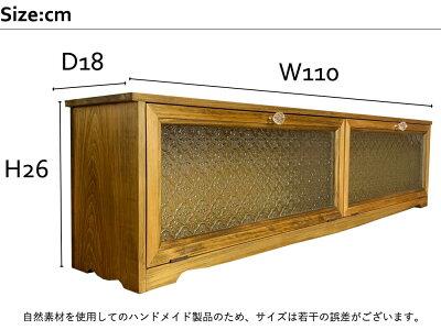 キャビネット横型フローラガラスダブル扉中仕切りアンティークブラウンw110d18h26cmパンプキンノブ木製ひのきオーダーメイド1134626
