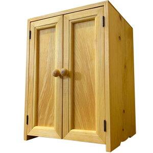 ペットのお仏壇 台座付き 木製つまみ 28x25x38cm ハンドメイド 木製 ひのき オーダーメイド 1527940