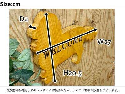 ウエルカムプレートミニチュアダックスロングショップ用サインボードひのき木製ハンドメイドオーダーメイド
