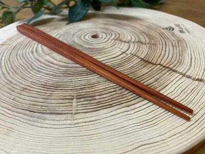 早め発送1509042お箸No.6カリン花梨高級箸21.5cm木製銘木箸ハンドメイド