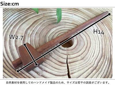 早め発送1380051かんざし角形14cm山桜花梨銘木木製高級銘木サクラカリンハンドメイド
