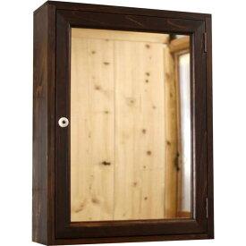ミラーキャビネット 45×15×60cm ダークブラウン ミラー扉 1面ミラー 背板つき 木製 ひのき オーダーメイド