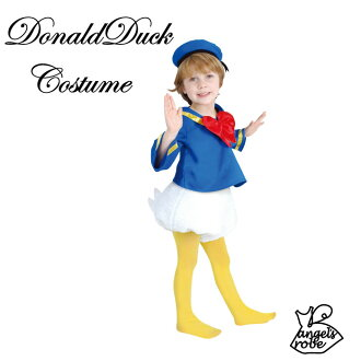 cheap beads donald duck child costume disney halloween party conference play pretend play hat and tights with halloween costumes kids - Kids Disney Halloween Costumes