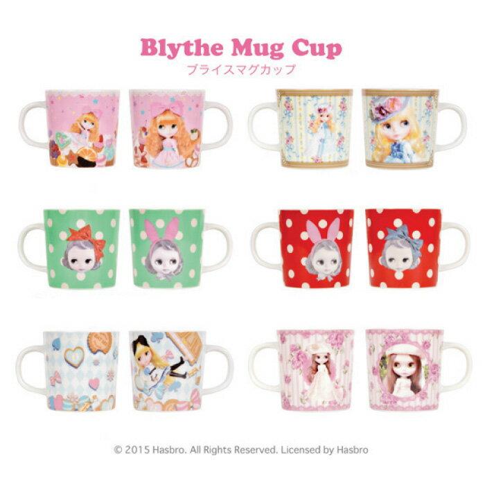 Blythe ブライス マグカップ 全6種類 返品交換不可・ネコポス不可商品 [M便1/0]