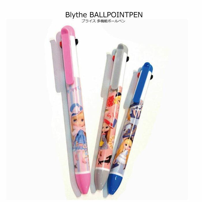 Blythe ブライス 多機能ボールペン