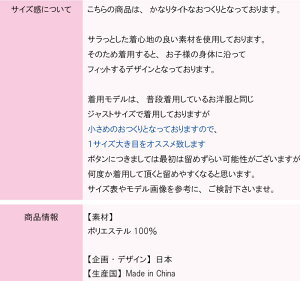 ウイングスローブ(ブラウス)子供服110cm-150cm全3色白黒ピンク≪単品ならメール便可能≫[M便1/0]