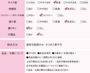 シャンディー子供服ドット柄110cm-150cmネコポス不可[M便1/0]