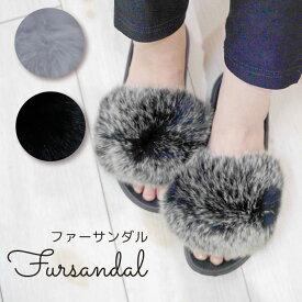 レディース 靴 ファー サンダル 韓国 可愛い ファー シューズ ファーサンダル 冬 ファー 靴 ファー スリッパ 返品交換不可