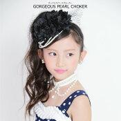 真珠風ゴージャスパールチョーカーお子様用パールネックレスお出かけ子供ドレスコンクール結婚式ピアノ七五三メール便可能商品