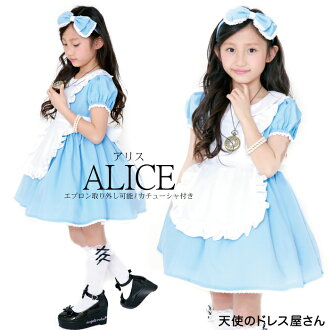 Child children's clothes kids child dress of the one piece theme park costume play Halloween clothes Christmas costume presentation woman with the dress person original Alice in Wonderland pinafore of the angel