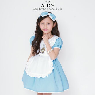Cat POS impossibility [M service 1/0] with light blue dress children's clothes costume play game society clothes 100cm 110cm 120cm 130cm 140cm 150cm limited number of Alice in Wonderland costume child headband aprons