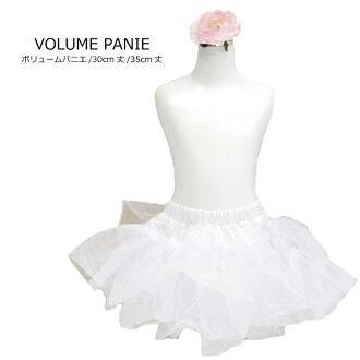 パニエオリジナルボリュームパニエ 排名優勝者禮服正式 100 至 140 釐米孩子裙子萬聖節服飾孩子探索打扮、 演示文稿的禮服女孩