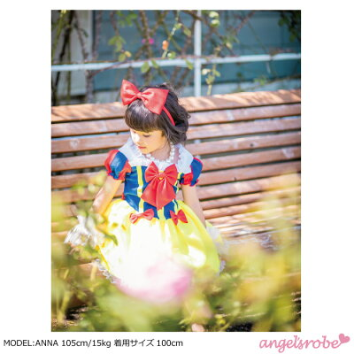 ハロウィン子供子供服なりきり林檎プリンセスコスチューム子供コスプレカチューシャ付きドレス絵本の世界お遊戯会衣装100cm110cm120cm130cm140cm150cm送料無料コスプレワンピースカチューシャ付きネコポス不可