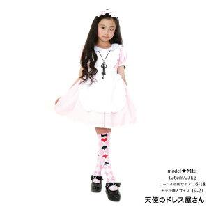 【半額SALE】リボン付トランプ柄ニーハイソックス日本製子供服全2色全3サイズ≪返品交換不可≫