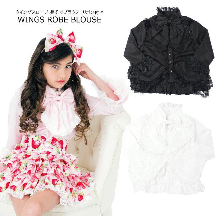 ウイングスローブ (ブラウス) 子供服 110cm-150cm 全3色 白/黒/ピンク 単品ならネコポス可能 [M便1/1]
